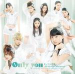 Onlyyou2