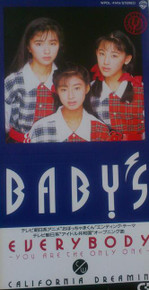 Babys_cd