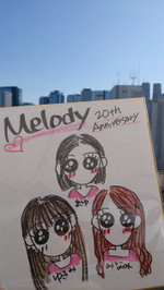 Melody20th
