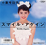 Smile_again