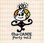 Chadance_party_vol3