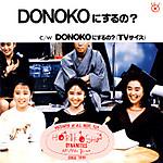 Donoko