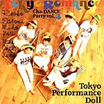 Tokyoromance