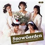 Snow_garden