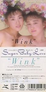 Sugar_baby_love