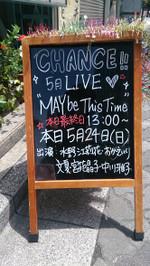 Chance_2