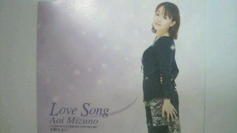 Love Song/水野あおい