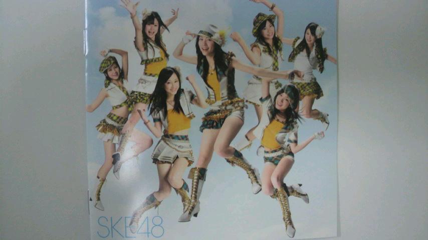 青空片想い/SKE48