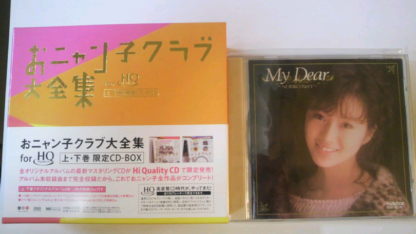 購入CD(おニャン子クラブ,<br />  酒井法子)