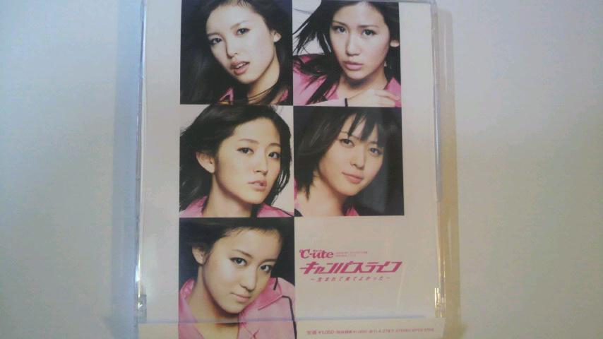 購入CD(℃<br />  -ute)
