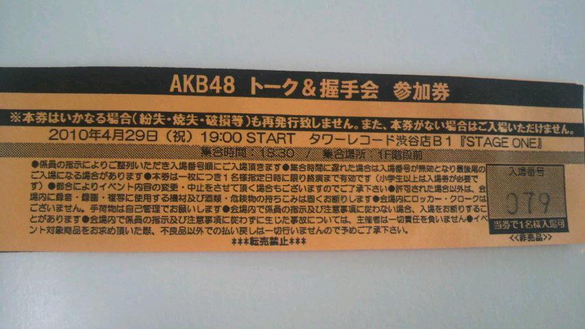 AKB48トーク&握手会