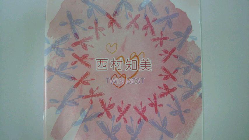 購入CD(西村知美)