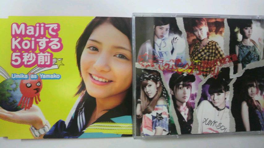 購入CD(川島海荷,Berryz<br />  工房)