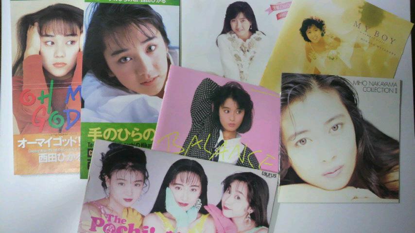 購入CD(西田ひかる,<br />  ザ・ポチ!,<br />  渡辺美奈代,<br />  国生さゆり,<br />  中山美穂,<br />  生稲晃子)