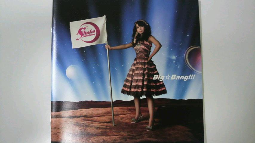 starry pink/中川翔子