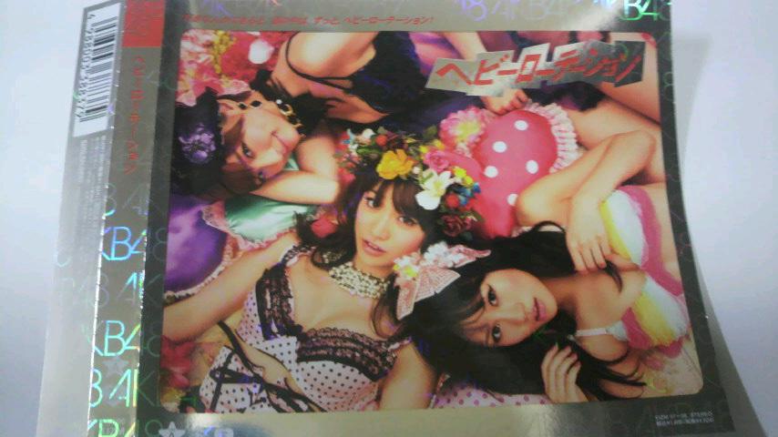 購入CD(AKB48)