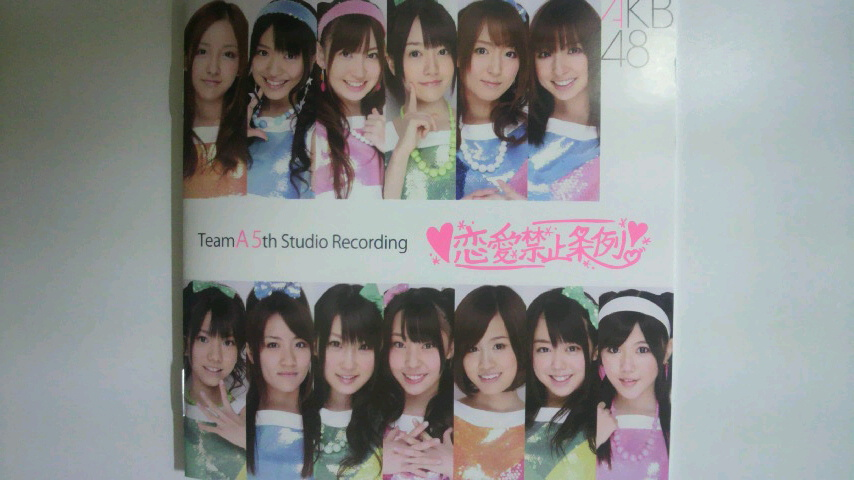 スコールの間に/AKB48 <br />  チームA