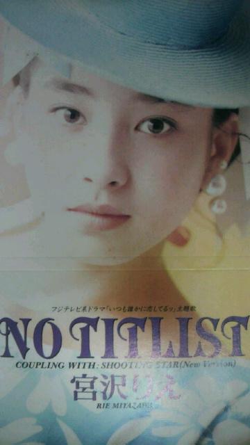 NO TITLIST/宮沢りえ