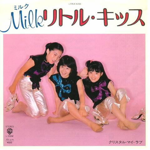 クリスタル・マイ・ラブ/Milk