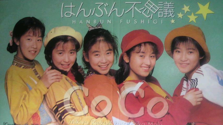 COCO (グラビアアイドル)の画像 p1_26