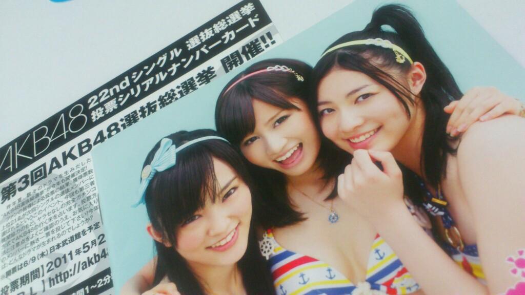 第3回 AKB48<br />  選抜総選挙結果発表