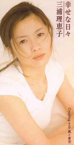 三浦理恵子の画像 p1_2